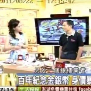 投資黃金秘笈大公開- Shiny黃金白銀交易所