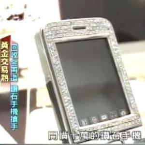 炫麗鑽石手機,純手工鑲鑽過程大公開