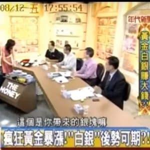 投資白銀管道推薦!- Shiny黃金白銀交易所