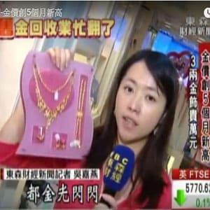 金飾推薦!金飾買賣找炫麗珠寶就對了!