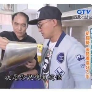 專訪炫麗鑫-平民黃金鍊財術