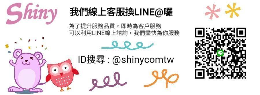 大消息!!~~LINE@上線囉!!