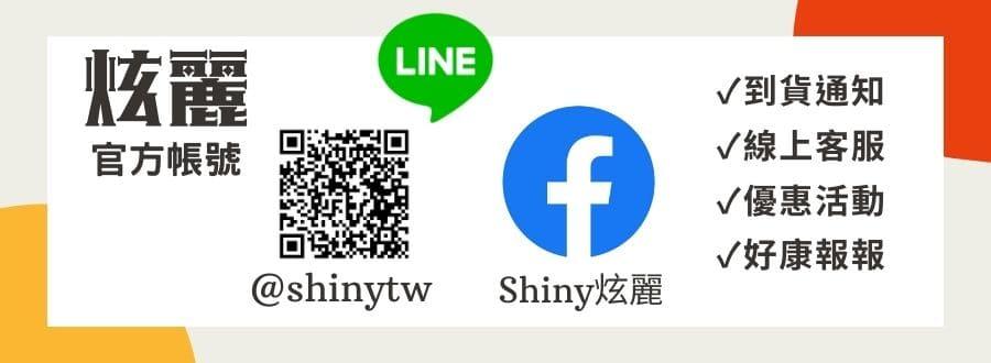 Line 臉書推廣