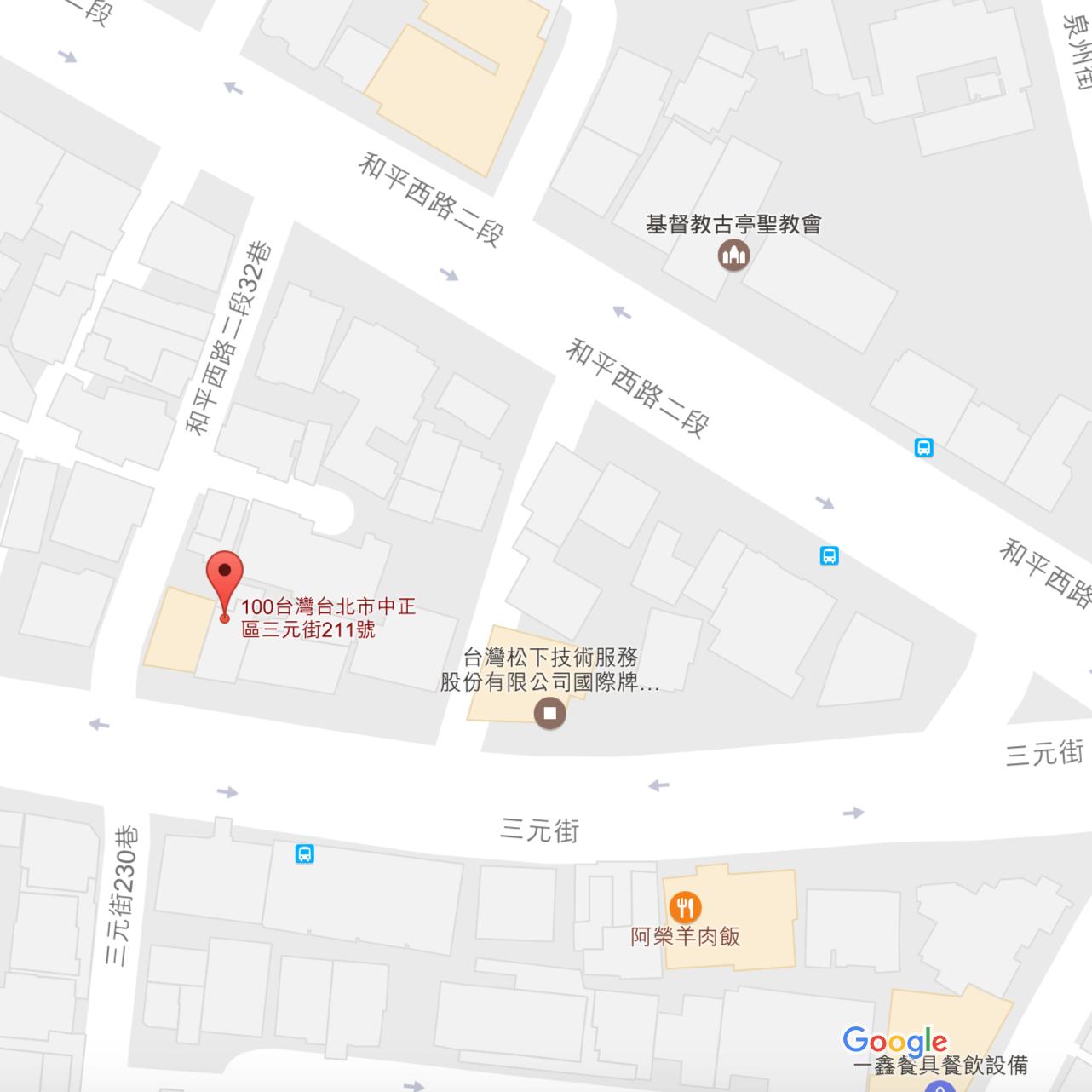 台北三元店