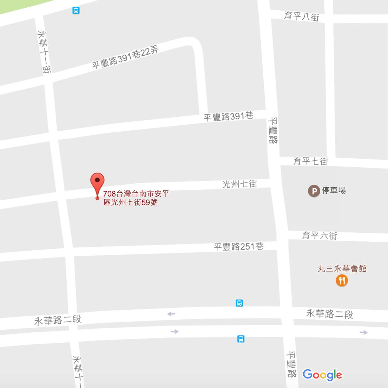 台南安平店