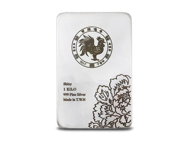 炫麗銀磚1公斤寶雞紀念版(.999)