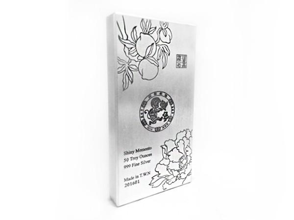 炫麗銀磚50盎司祥猴紀念版(.999)