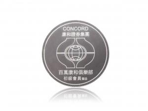 公司形象銀幣