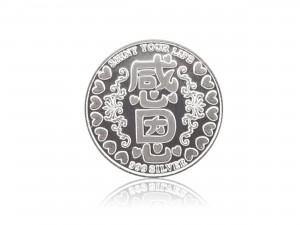 送禮紀念銀幣