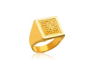 黃金印章戒指-個人印章
