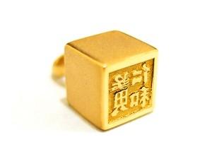 黃金印章-個人印章墜飾
