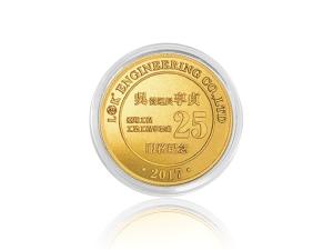 訂製祝賀金幣(1錢)