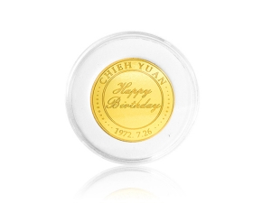 訂製送禮金幣(0.3錢)
