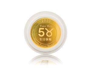 訂製生日金幣(0.5錢)