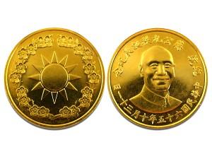 民國65年總統蔣公九秩誕辰紀念金章(約1盎司)