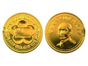 民國70年中華民國建國七十年紀念金章0.25盎司