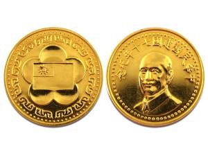 民國70年中華民國建國七十年紀念金章0.5盎司