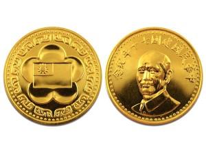 民國70年中華民國建國七十年紀念金章1盎司(蔣公像)