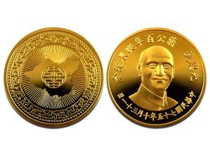 民國75年先總統蔣公百年誕辰紀念金章(約0.5盎司)