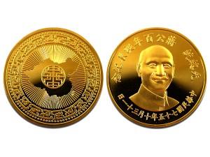 民國75年先總統蔣公百年誕辰紀念金章(約1盎司)
