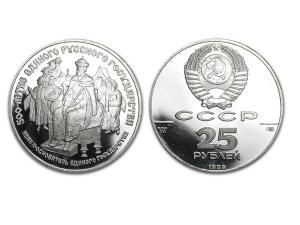 1989俄羅斯建國500周年紀念鈀幣1盎司