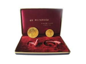 民國65年總統蔣公九秩誕辰紀念金章套組