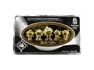 2008奧林匹克運動會吉祥物福娃金銀紀念牌