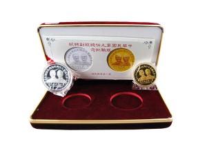 中華民國第九任總統副總統就職紀念金銀幣套組(首次民選總統)