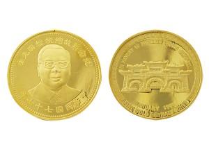 民國77年限量百套蔣經國紀念金幣1.5盎司 (精鑄版)