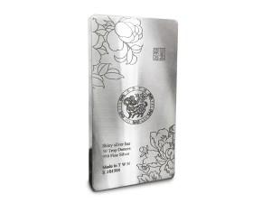 炫麗銀磚50盎司舞羊紀念版(.999)