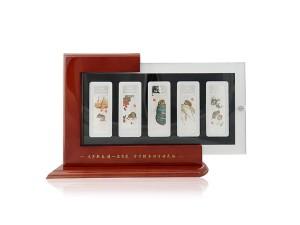 2008鼠年生肖賀歲彩色銀條套組1盎司×5