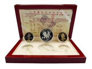 乙酉雞年生肖紀念套幣精裝版