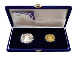 民國87年蔣故總統經國先生逝世十周年紀念金銀幣套組