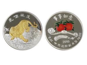 2010中央造幣廠虎嘯風生紀念銀章5盎司(鍍金)無盒