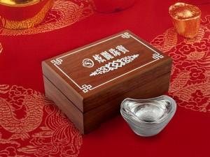 空心銀元寶(招)50克-木盒版