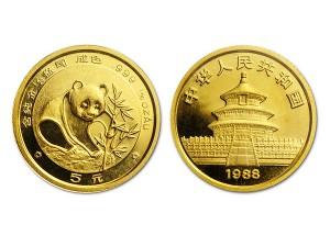 1988中國熊貓金幣0.05盎司