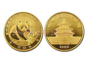 1988中國熊貓金幣0.5盎司