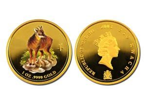 2003馬拉威羊金幣1盎司
