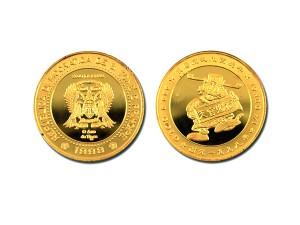 1998戊寅虎年紀念金幣0.25盎司