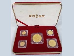 1992澳洲袋鼠金幣套組(1oz.1/2oz.1/4oz.1/10oz.1/20oz共5枚)