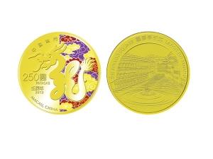 2012中國澳門生肖龍年紀念金幣0.25盎司