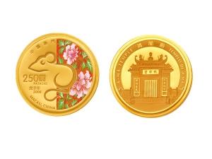 2008中國澳門生肖鼠年紀念金幣0.25盎司