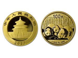 2013中國熊貓金幣0.25盎司