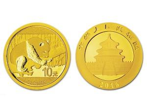 2016中國熊貓金幣1克