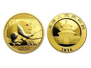 2016中國熊貓金幣8克