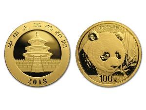 2018中國熊貓金幣8克