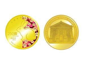 2011中國澳門生肖兔年紀念金幣0.25盎司
