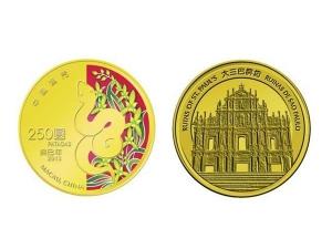 2013中國澳門生肖蛇年紀念金幣0.25盎司