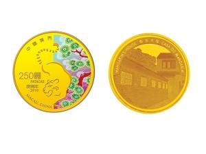 2010中國澳門生肖虎年紀念金幣0.25盎司