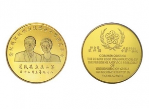 2000中華民國第十任總統副總統就職紀念金幣1盎司